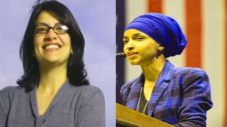 مسلمتان في الكونغرس الأمريكي