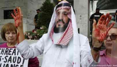 أمراء آل سعود