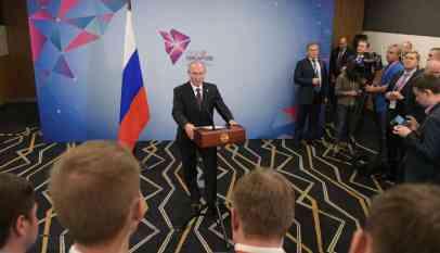 بوتن وترامب يبحثا أسعار النفط