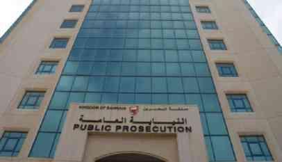 محكمة بحرينية تقضي بالمؤبد لمعارض بارز