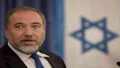 ليبرمان يستقيل ويؤكد أن إسرائيل استسلمت