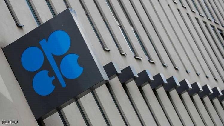 روسيا تعلن خفض إنتاجها من النفط ضمن اتفاق «أوبك»