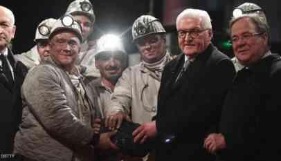 ألمانيا تودع صناعة الفحم الحجري بعد 200 عام