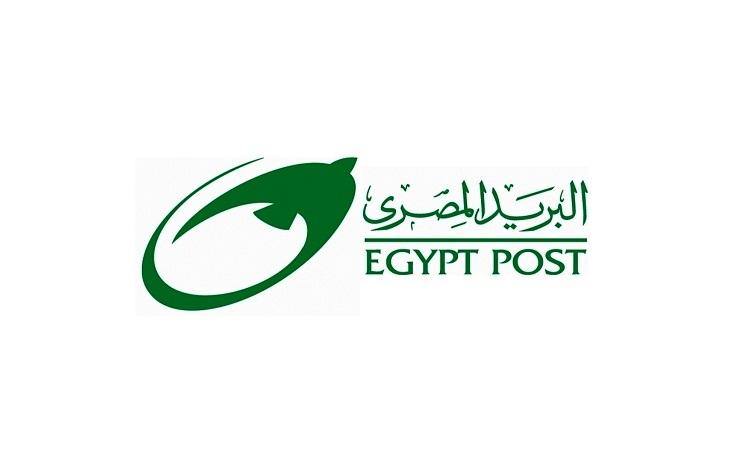 البريد المصري يشارك في المنتدى البريدي الإفريقي