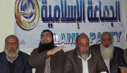 مصر.. الجماعة الإسلامية تعلن انسحابها من تحالف مرسي
