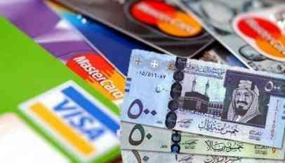 موديز تبقي على نظرتها المستقرة للقطاع المصرفي الخليجي