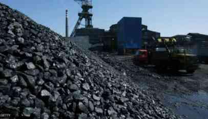هل يزداد الطلب على الفحم خلال الأعوام المقبلة؟