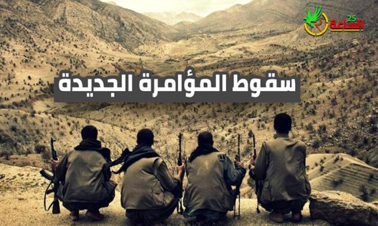 مجلس العشائر السورية