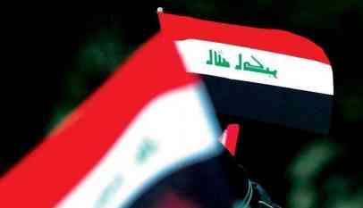 هل توافق اليابان على إنشاء صندوق مع العراق لتمويل مشاريع الإعمار؟
