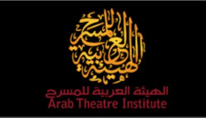 17 عرضا مسرحيا من 7 دول عربية بمهرجان المسرح بالقاهرة 10 يناير