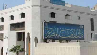 «الإفتاء» ترد على مزاعم عدم تطبيق مصر للشريعة الإسلامية