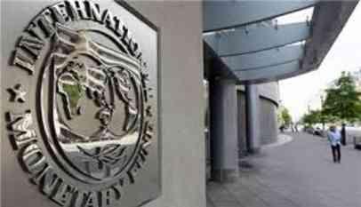 النقد الدولي يمول المغرب بـ2.97 مليار دولار