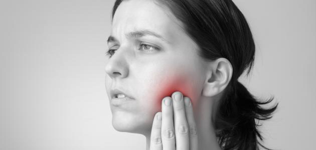 اسباب وطرق علاج الم الاسنان