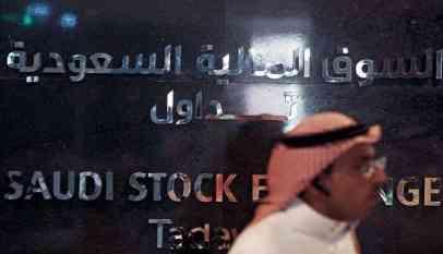 إصدار عملة رقمية سعودية إمراتية