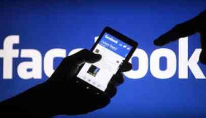 حذف مئات الحسابات على «فيسبوك» بميانمار