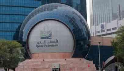 قطر للبترول تستحوذ على 10% منشركة إكسون موبيل