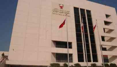 """""""البحرين المركزي"""" يطلقأداة إعادة شراء لمساعدة البنوك"""