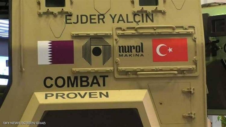 تركيا تغزو صحراء قطر بأسلحتها 1