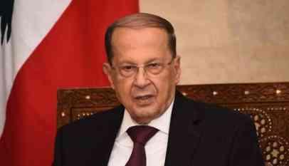 عون يؤكد على أن لبنان سيحافظ على السلام