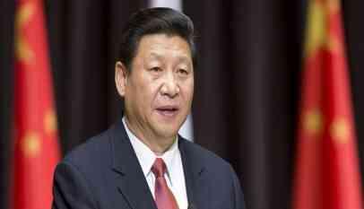 المالية الصينية