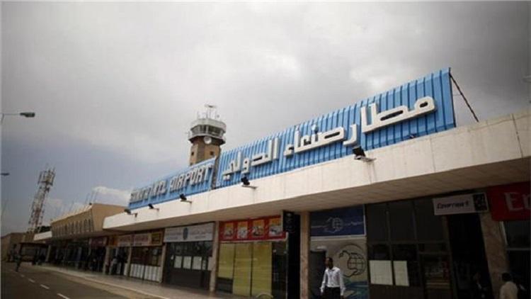 الحكومة اليمنية تقترح إعادة فتح مطار صنعاء