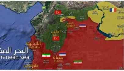 البيان الختامي لمجلس العشائر السورية