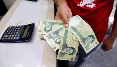 انخفاض الريال الإيراني نحو 10% 2