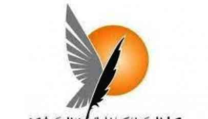 شعراء سلطنة عمان ضيوف مهرجان الشارقة للشعر الشعبى 17 ديسمبر