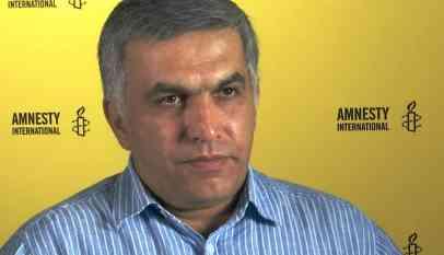 تأييد حكم بالسجن على ناشط بحريني بسبب تغريدة