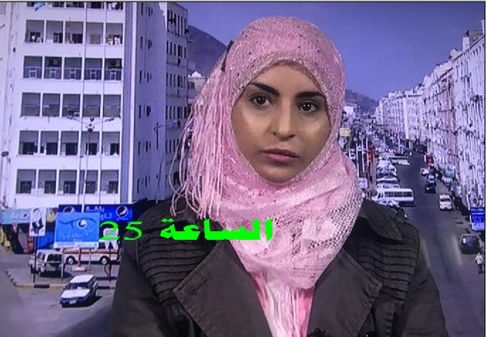 ايمى هيتارى تغنى بمهرجان فانز بالعراق 7 ديسمبر