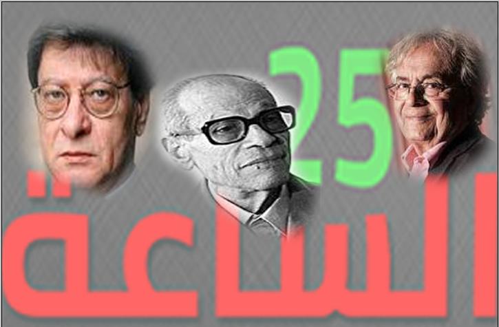 الدورة 62 من معرض بيروت للكتاب تحتفى بمحفوظ ودرويش وأدونيس