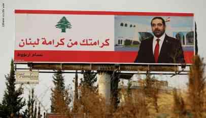 سخط في لبنان بسبب نظام بشار الأسد