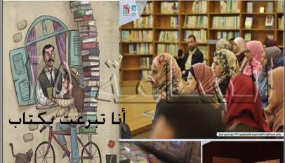 """دار """"خطى للنشر """"بغزة تتبنى حملة أنا تبرعت بكتاب"""
