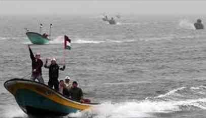 الاحتلال يعتدي على صيادين فلسطينيين