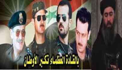 النظام السوري مافيا طائفية تحكم سوريا تعرف على نقاط قوتها