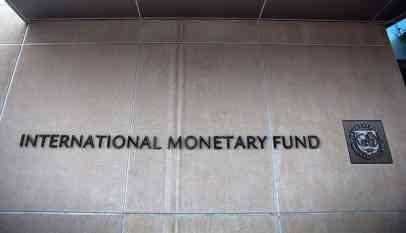 دفعة جديدة من قرض صندوق النقد