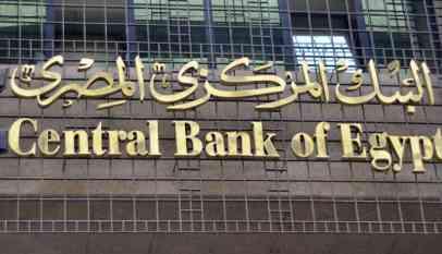ما هي توصيات محافظ البنك المركزي