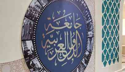 الجامعة العربية ضيف شرف معرض القاهرة الدولي للكتاب
