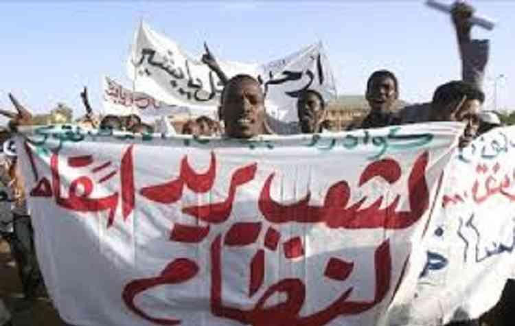 الشعب السوداني يريد اسقاط النظام