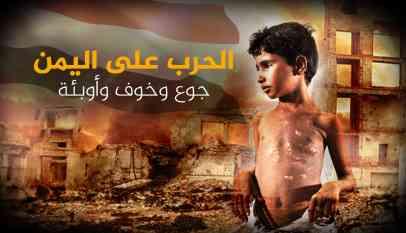 عن التدخل الخارجي العربي 4