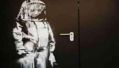 مسرح باتاكلان بباريس يتعرض للنهب للمرة الثانية