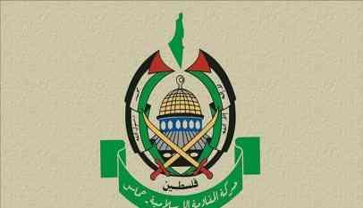 «حماس»: تلقينا دعوة من روسيا لبحث قضايا فلسطينية