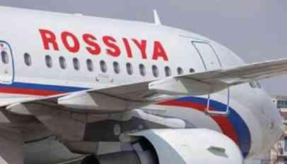 روسيا تلغي رحلات الطيرات للولايات المتحدة