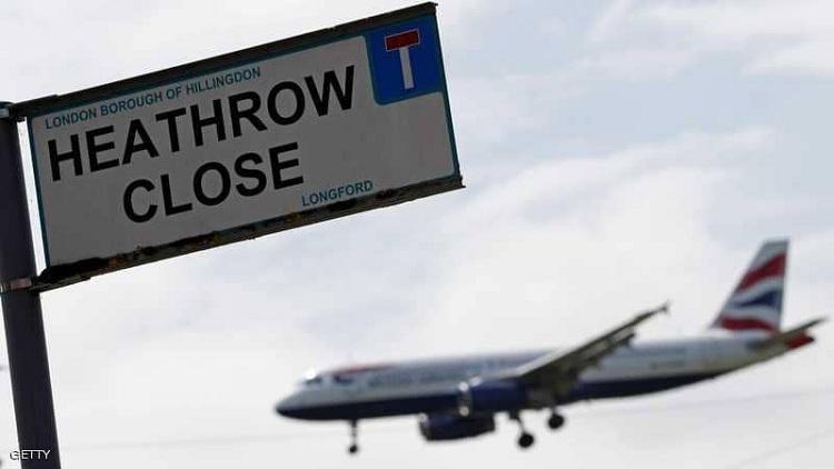 الجيش البريطاني ينتشر في مطار هيثرو