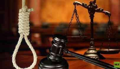 دعوات لإلغاء عقوبة الإعدام في المغرب