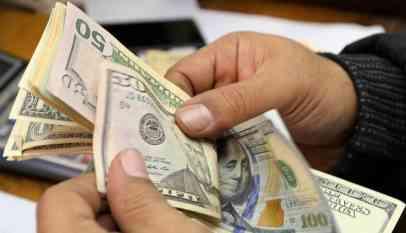 سعر صرف الدولار مقابل العملات اليوم 18 يناير 2019