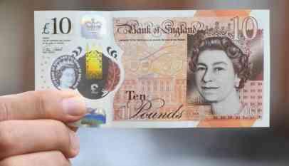 الجنيه الاسترليني يحافظ على مكاسبه مقابل اليورو