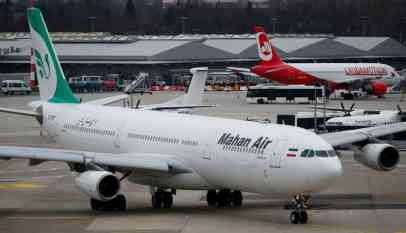 إلغاء تصريح شركة طيران إيرانية في ألمانيا