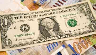 سعر صرف العملات مقابل الدولار
