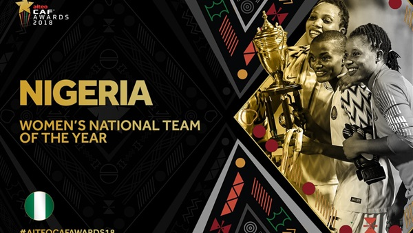 فوز النيجيرى لكرة القدم النسائية